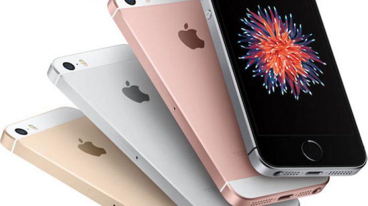 iPhone SE 2 me karikim wireless pritet të debutojë në Verë