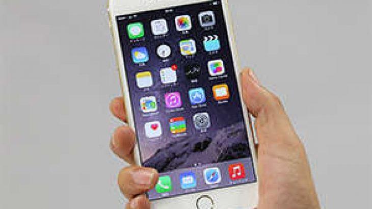 Versioni i ardhshëm i iOS, më shumë informacion për reduktimin e performancës së iPhone