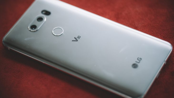 Biznesi mobil i LG-së vijon me humbje
