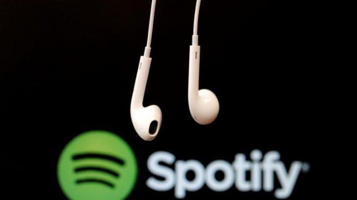 Spotify lançon një aplikacion të ri
