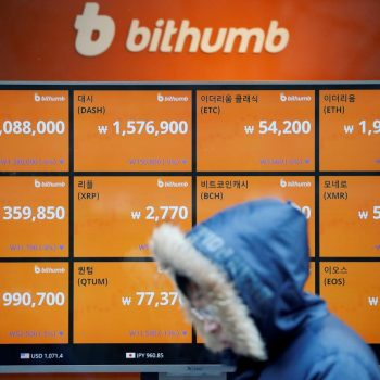 Koreja e Jugut ndalon blerjen e monedhave kriptografike me llogari bankare anonime