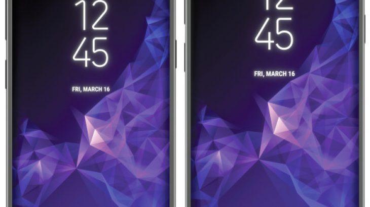 Raport: Samsung Galaxy S9 me 3D emoji dhe bokse stereo