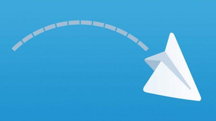 Aplikacioni i Telegram largohet nga dyqani i aplikacioneve iOS App Store