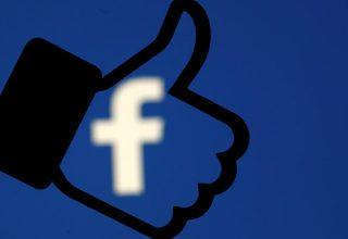 Facebook ka mbyllur 583 milion llogari në tre mujorin e parë të 2018-ës