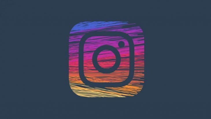 Ja sesi të shkarkoni privatisht historitë e miqve në Instagram