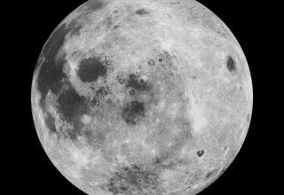 Hëna së shpejti me rrjet celular