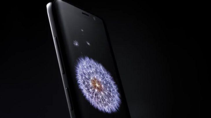 Publikohet videoja prezantuese e flagshipit Samsung Galaxy S9