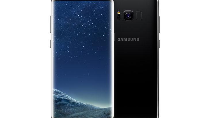 Blini Galaxy S8/S8+ dhe Merrni Përfitime Shtesë