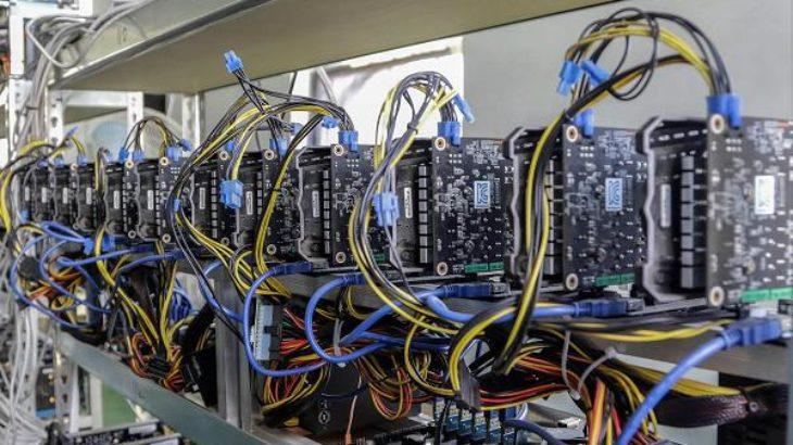 Vidhen në Islandë qindra pajisje për gërmimin e Bitcoin