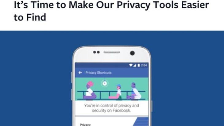 Facebook lançon një hapësirë të dedikuar privatësisë