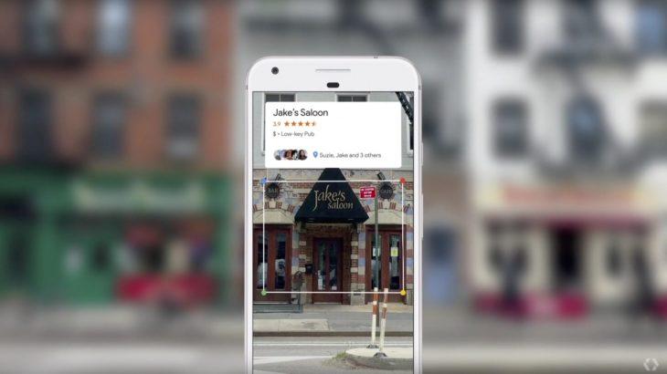 Google sjell për të gjithë përdoruesit e smartphonëve njohjen inteligjente të imazheve