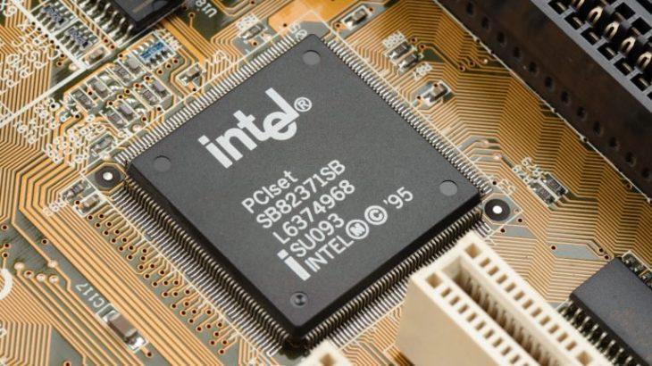 Intel kërkon të reduktojë me 35% konsumin e energjisë nga gërmimi i monedhave kriptografike