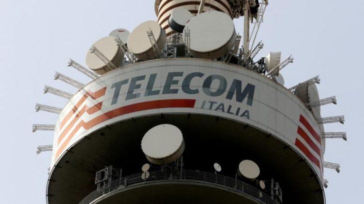 Itali, aktivizohet antena e parë 5G në qytetin e Manterës