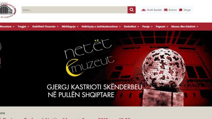 Banka e Shqipërisë lançon faqen e re të internetit