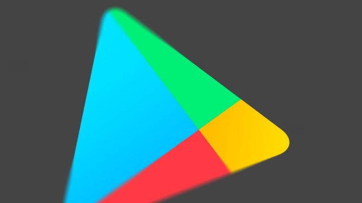 Me Google Play Instant provoni lojërat pa i instaluar ato