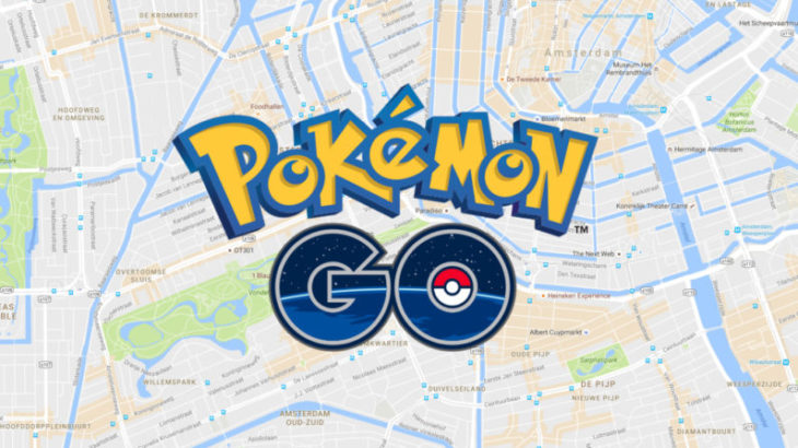 Një tjetër lojë Pokemon do të prezantohet në 2019