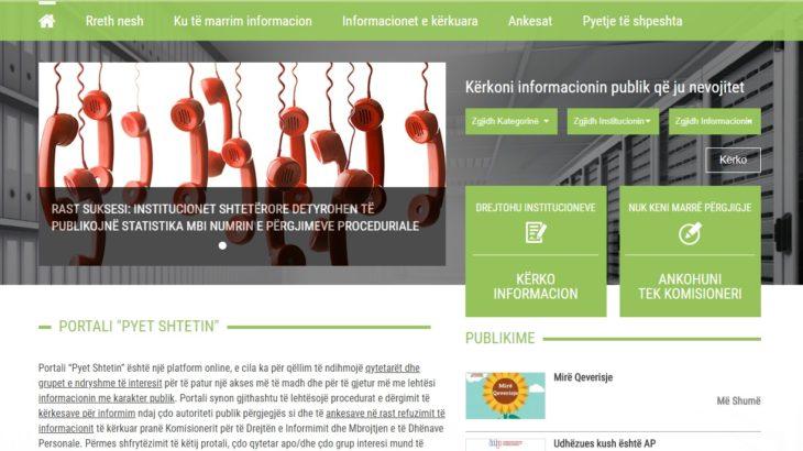 Një portal i ri shtetëror shtohet në Shqipëri