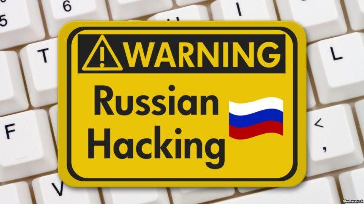 SHBA, Britania fajësojnë Rusinë për sulme kibernetike