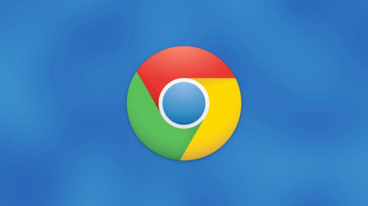 Nuk ka vend në Chrome Web Store për shtojcat që gërmojnë monedha kriptografike thotë Google