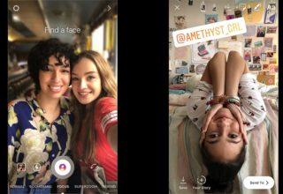"""Në historitë e Instagramit vjen opsioni """"Portret"""""""