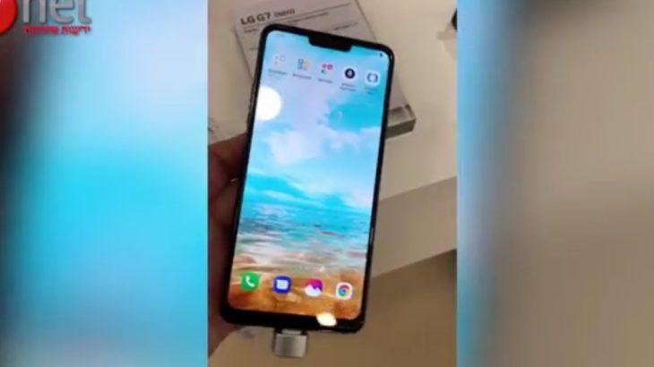 LG G7 ThinQ mund të lançohet në Maj dhe pritet të ketë një buton AI