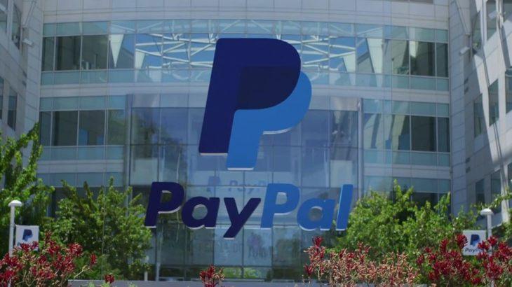 PayPal do të ofrojë shërbime bankare tradicionale si kartat e debitit dhe depozitimin e çeqeve