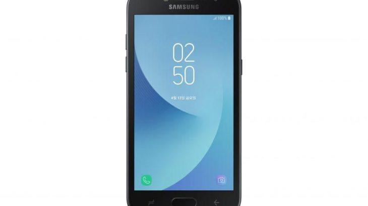 Samsung prezanton smartfonin pa lidhje interneti