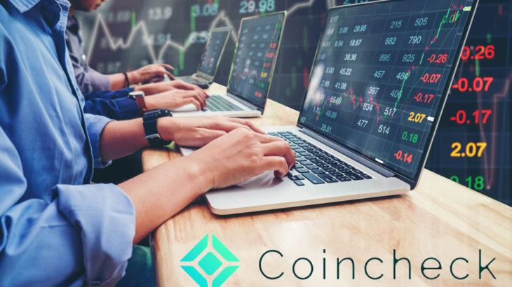Monex interes për blerjen e bursës kriptografike e cila u hakua në Janar, Coincheck