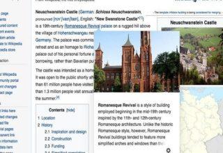 """Wikipedia shton """"Faqen Paraprake"""", një mënyrë më të lehtë për të eksploruar në internet"""