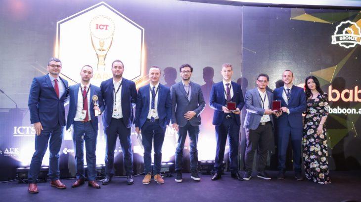 Kastriot Fetahaj: Intervistë me Cyber Security në edicionin e 6-të të ICT Awards