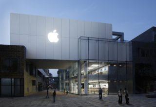 Apple do të fillojë raportimin e kërkesave të qeverive për të hequr aplikacionet nga App Store