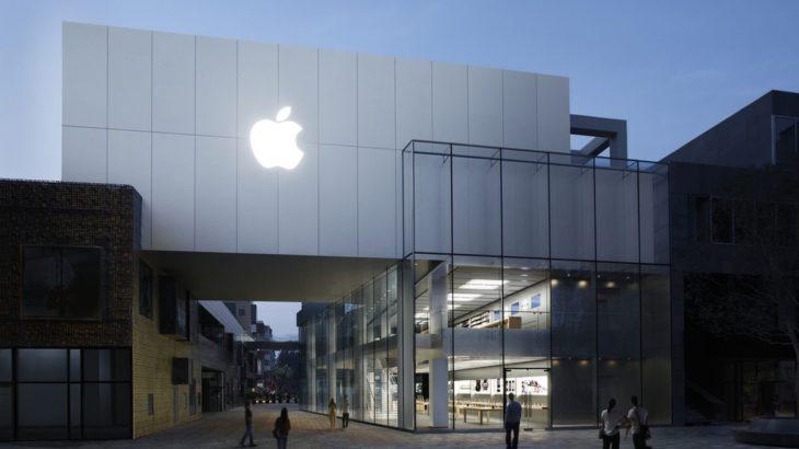 Blerja më e fundit e Apple zbulon ambiciet e kompanisë për prodhimin e syzeve të realitetit të shtuar