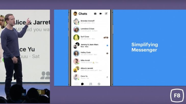 Facebook është duke ri-dizenjuar plotësisht Messenger për ta bërë atë sa më të thjeshtë