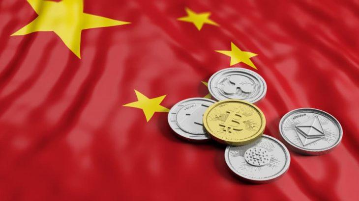 Presidenti i Kinës bën thirrje për shfrytëzimin e teknologjisë blockchain