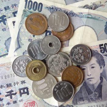 Një fshat Japonez lançon ICO-në e tij