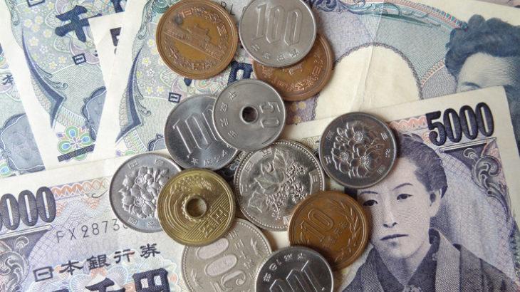 Japonezët kanë humbur 540 milion dollarë monedha kriptografike që nga fillimi i vitit