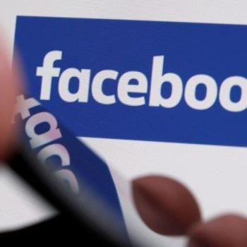 Facebook ka vendosur të ndalojë reklamat e aksesorëve të armëve për përdoruesit nën moshën 18 vjeç