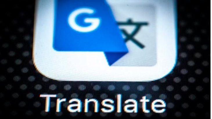 Kampionati botëror në Rusi rrit  përdorimin e Google Translate me 30%