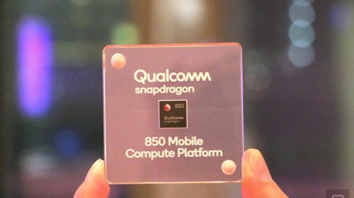 Qualcomm prezantoi Snapdragon 850, mbërrin tek kompjuterat këtë vit