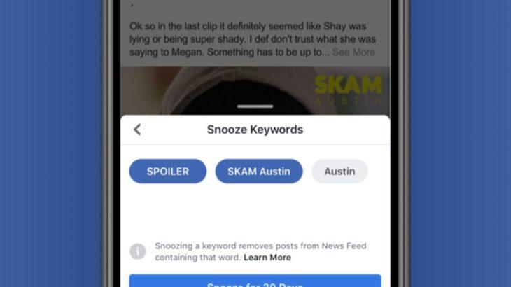 Facebook po teston funksionin Snooze për fjalët kyçe