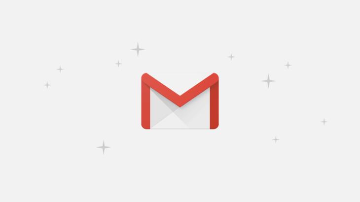 Modaliteti Konfidencial i Gmail mbërrin tek pajisjet mobile