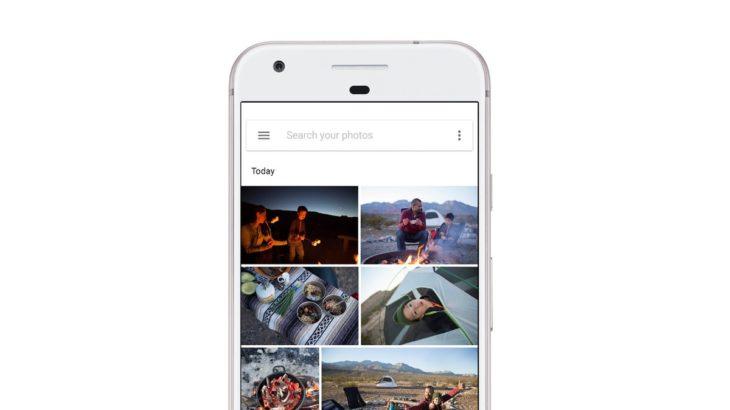Google Photos është shërbimi i radhës me një aplikacion progresiv