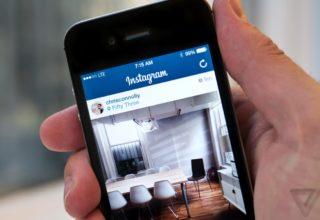 Instagram nuk do të lajmërojë përdoruesit nëse ju i bëni screenshot historive të tyre