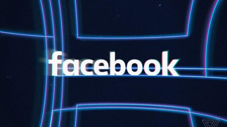 Zbulohet gabimisht për të huajt analiza e aplikacioneve në Facebook