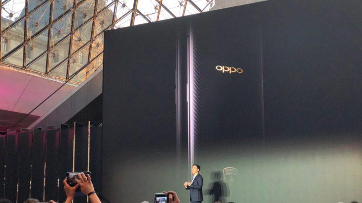 Huawei ka krijuar një edicion Lamborghini për telefonin Find X