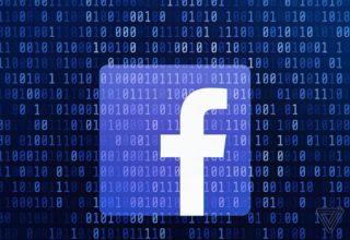 Përditësimi më i fundit i Facebook për iOS po ndikon në mosfunksionimin e vazhdueshëm të aplikacionit