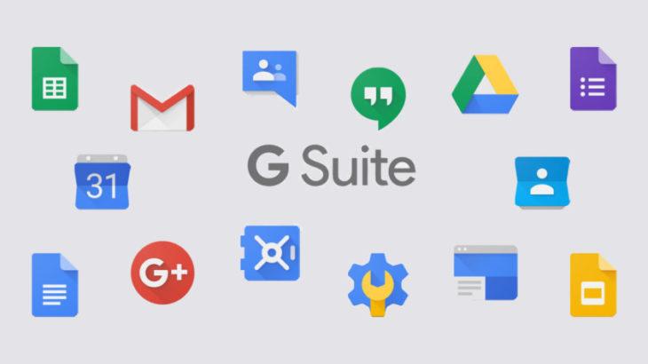 Përdoruesit e G Suite mund të zgjedhjen ku duan të ruajnë të dhënat: SHBA apo Evropë