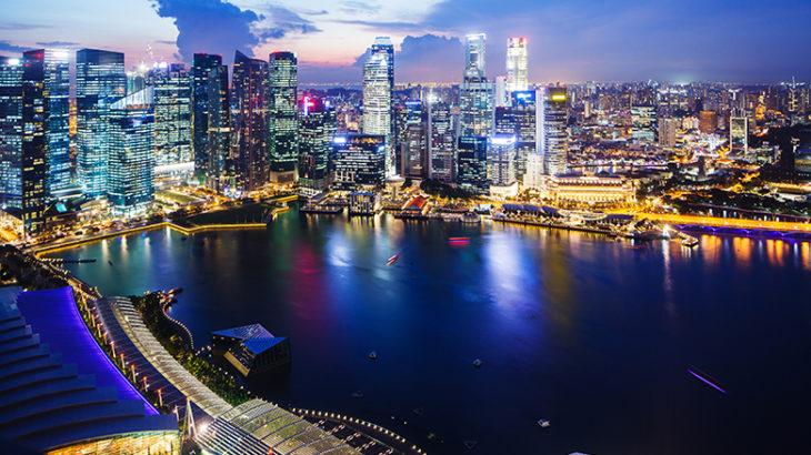 Singapori, vendi pa çeqe dhe cash