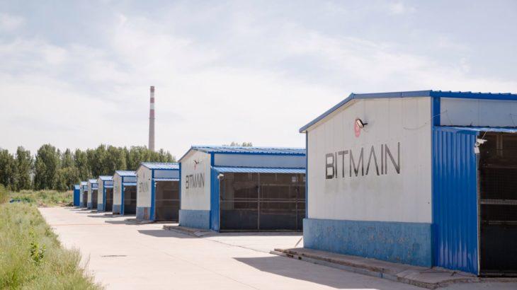 Në brendësi të një prej minierave më të mëdha në botë të Bitcoin