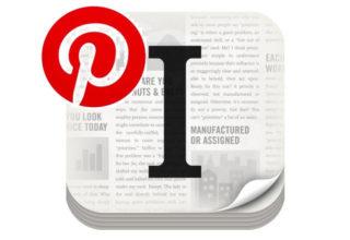 Ndahen rrugëtimet e Instapaper dhe Pinterest